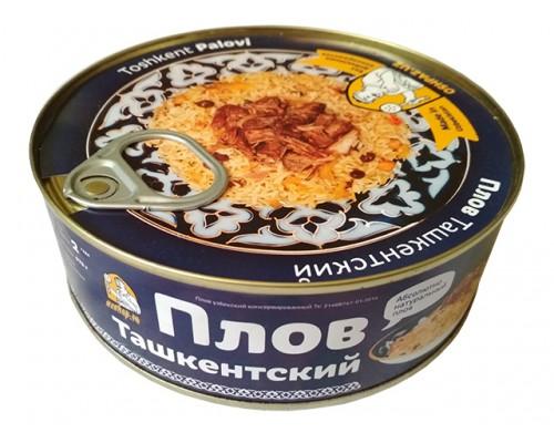 Плов ташкентский консервированный