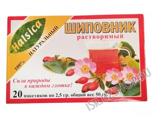 Шиповник растворимый - чай в пакетиках