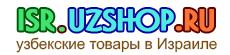 Isr.UzShop.Ru